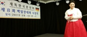 ▲ 박-모아 덕순 성악가 (축가)